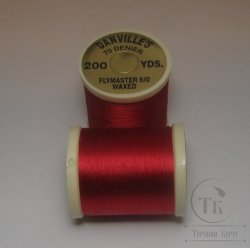 "монтажная нить DANVILLE""S waxed flymaster 6/0  70 den 200 yds red №"